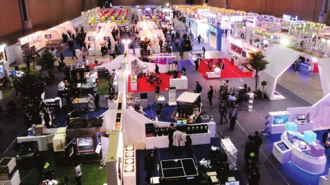 The Best You Exhibition Live in London