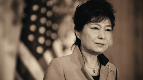 Park Geun-Hye: A Tradition All Her Own